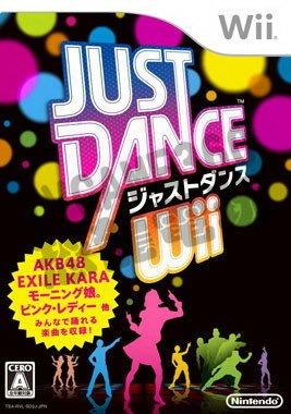 【二手遊戲】Wii Just Dance Wii 日文版【台中恐龍電玩】