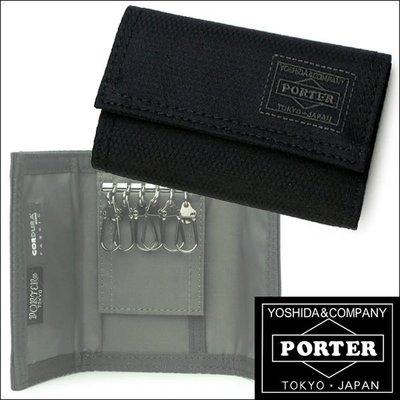 【樂樂日貨】*現貨*日本代購 吉田PORTER DILL 653-09757 鑰匙包 保證真品 網拍最便宜