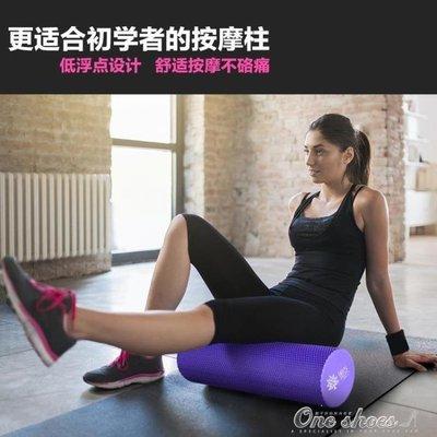 ZIHOPE 泡沫軸肌肉放鬆滾軸瑜伽柱瘦腿泡沫滾軸初學者狼牙按摩棒滾輪ZI812
