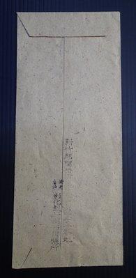 AA11(新竹關西老文獻集)日治時期『彰化銀行關西出張所』老信封