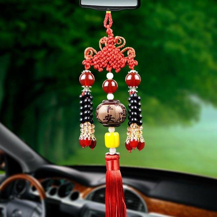 汽車掛件香水飾品 保平安符吊墜 後視鏡車內載用桃木掛件飾品 芊惠衣屋