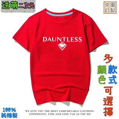 【逆萌二次元】新款實體照 Dauntless不屈不撓5♥純棉短T短袖男女♥上衣服T恤3L來圖訂製TD