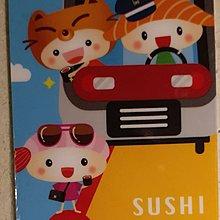 全新 限量版 爭鮮 sushi tour 八達通卡 八達通咭