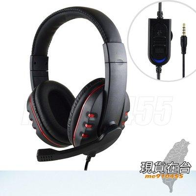 PS4 有線耳機 PS4耳麥 麥克風 PS4專用耳機 大紅邊耳機 豪華大耳機 PS4耳機 耳機 有現貨