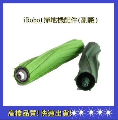 iRobot i7+滾輪  S9+ 滾輪 iRobot滾輪 (副廠)【依彤】Roomba耗材 E5 E6 S9