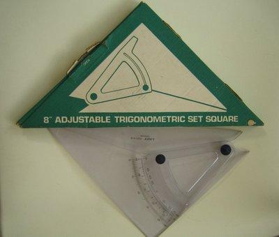 adjustable trigonometric set square 可調三角尺(LINEX)