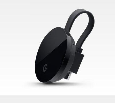 硬漢代購 Google Chromecast Ultra 電視棒 4K UHD HDMI 電視棒(新版第三代 新包裝