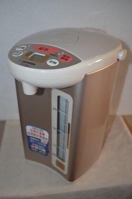 【溫暖小館】象印 微電腦4L熱水瓶 CD-WBF40