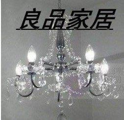 【優上精品】CD68308-5燈具水晶吊燈高檔客廳水晶燈餐廳吊燈歐式臥室燈(Z-P3233)