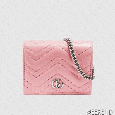 【WEEKEND】 GUCCI GG Marmont Mini 迷你 鍊條 皮夾短夾 卡夾 肩背包 淡粉色 625693