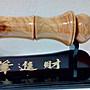 【九龍藝品】台灣檜木文昌筆 ~ 閃花.長約63公分【 1 】
