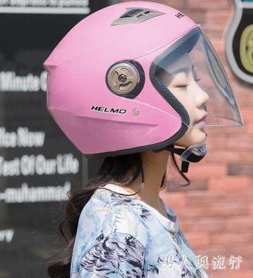 電動摩托車頭盔女女士四季通用冬季電瓶車男安全帽輕便式冬季保暖 DR3565