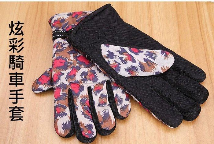 出清 特價 特賣 手套 迷彩手套 保暖手套  我們的創意生活館 【3O027】
