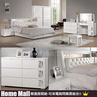 HOME MALL-菲莉達雙人房間臥室組(雙北市全組購買另有優惠) 可詢問購買組合