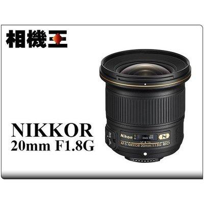 ☆相機王☆Nikon AF-S 20mm F1.8 G ED 平行輸入 (3)