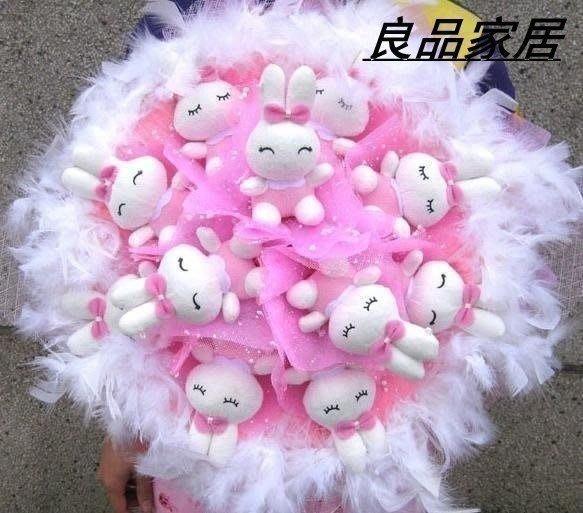 【優上精品】11只正版粉色可愛微笑米菲兔卡通花束 小白兔兔子 粉粉兔毛絨公仔(Z-P3098)