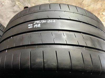 超厚 米其林 PSS 295/ 30/ 20 兩條8千5 中古胎 台北市