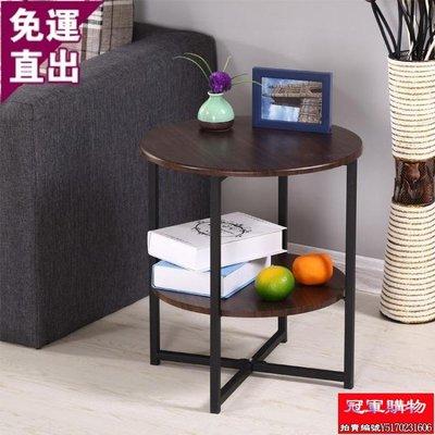 茶几小茶幾簡約迷你沙發邊幾邊櫃小圓桌現代簡約客廳電話架小邊桌角幾【冠軍購物】