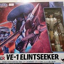 (已售出) Bandai 萬代 Hi-Metal R VE-1 Elintseeker 超時空要塞 全可動 可變形