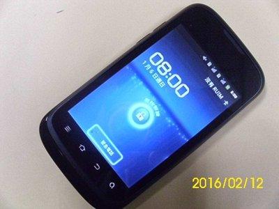 全新手機 Zte N790 亞太雙模C+G 安卓 Line 電池全新 附旅充
