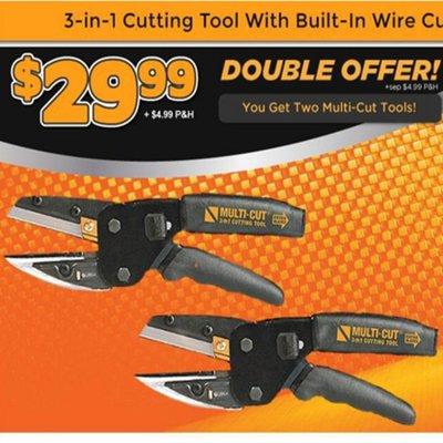 三合一剪刀 TV多功能工具鉗工具剪刀 裁剪工具樹枝剪刀