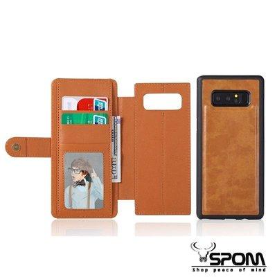 三星 Note8 N950FD 分離二合一 牛皮仿真皮 手機殼皮套保護套保護殼 側翻蓋側掀左右翻 多插卡層支架N0466