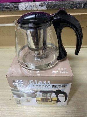 妙管家 Housekeeper 泡茶壺 (現貨) HKP-082-B