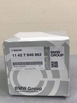 【小皮機油】BMW 機油芯 11427640862 n20 四缸 f20 f21 f30 f31 f34 f10