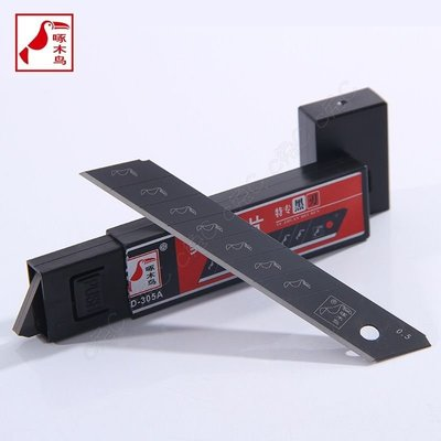 Woodpecker-高硬度特專黑替刃 SK2高碳鋼黑刀 鋒利黑刃美工刀 18mm寬7節美工刀