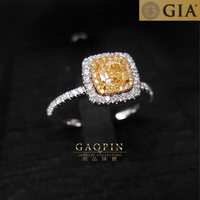 【高品珠寶】GIA51分黃鑽石戒指 (已售出可訂製) #2345