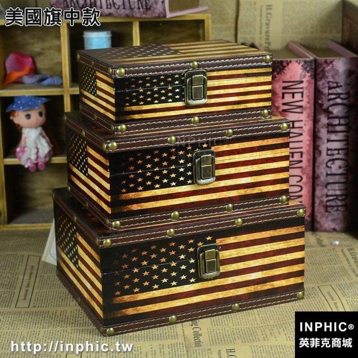 INPHIC-英國旗手提箱復古國旗木箱 婚紗攝影道具櫥窗陳列箱子-美國旗中款_S2787C