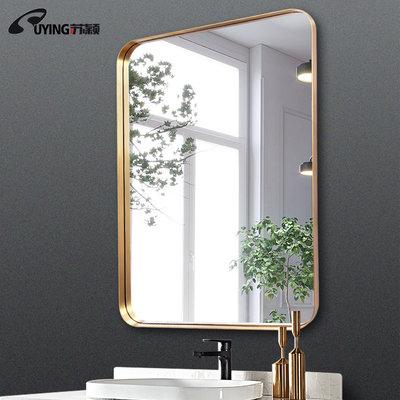 百變蘇穎北歐浴室鏡子圓角衛生間歐式壁掛黃銅金色裝飾鏡洗手間化妝鏡小草