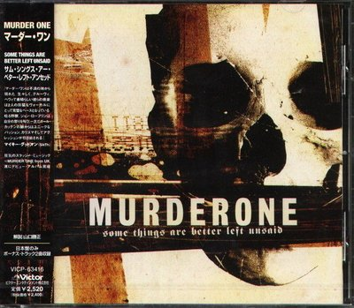 (甲上唱片) Murder One - Some Things Are Better Left Unsaid - 日盤+2BONUS