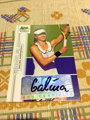2013 ACE Grand Slam - Galina Voskoboeva 簽名卡