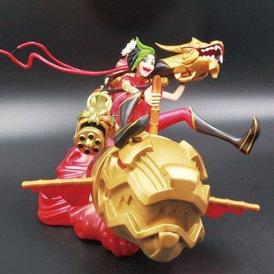 【紫色風鈴3】LOL英雄聯盟羊年限定神龍烈焰金克斯神龍金克絲大版 港版