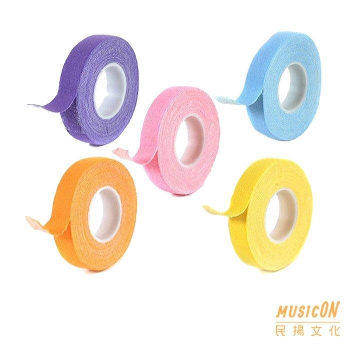 【民揚樂器】膠帶 抗過敏 古箏.琵琶專用 六色 古箏膠帶 國樂膠帶 指甲膠帶