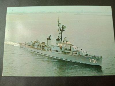 美國DD - 731驅逐艦明信片(DD - 910鄱陽艦)