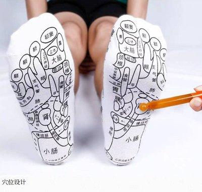 (贈送三角雀脚部按摩器)足底 腳底 穴道按摩襪 穴位襪 足底經絡圖解 幫您找到正確的穴位 脚底按摩 不必求人【Joy商店