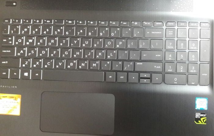 *蝶飛*惠普 HP 15-bc411tx 鍵盤膜 HP Pavilion 15-bc411tx 筆電鍵盤保護膜