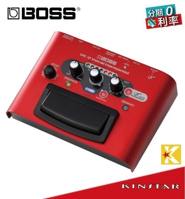 【金聲樂器】BOSS VE-2 人聲 和聲 效果器