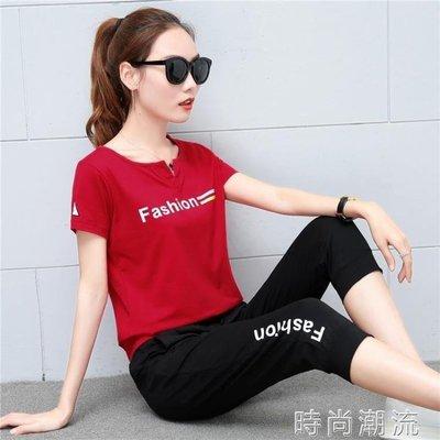 ZIHOPE 短袖套裝純棉運動女夏季大碼寬鬆休閒服兩件套胖MM200斤ZI812