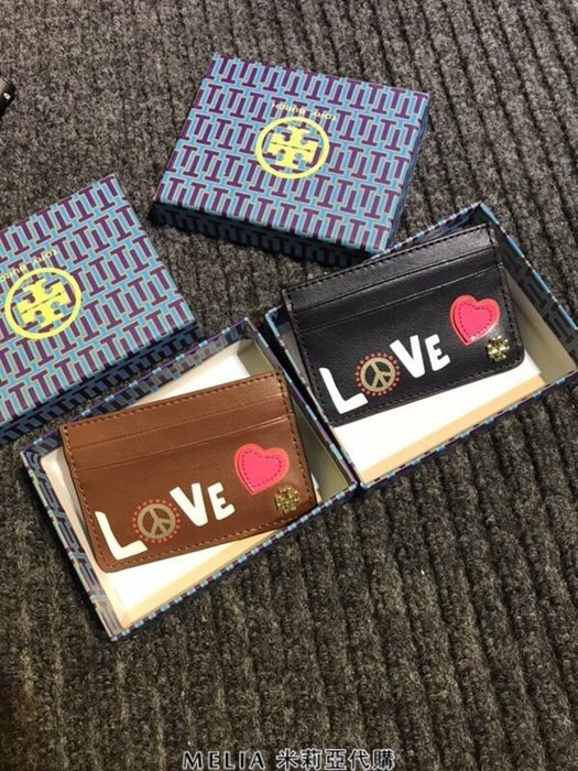 Melia 米莉亞代購 Tory Burch TB 托里伯奇 2018ss 春夏新款 名片夾 零錢包 鈔票夾 黑棕雙色