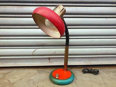 {Ruminant慕名古物} 紅綠色鐵皮老桌燈/可彎式鐵殼小檯燈
