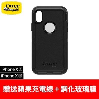OtterBox iPhone Xs Max Xr  Defender防禦者系列保護殼(螢幕通空設計版) 台灣公司貨