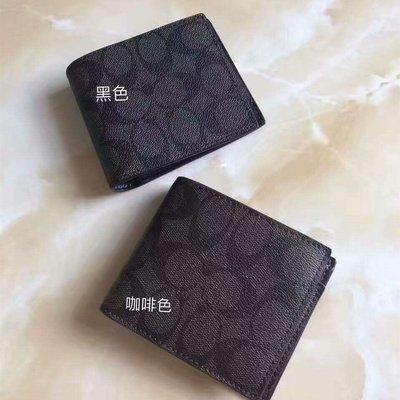 【八妹精品】COACH 74993 新款男士皮夾 短夾 防水PVC短款錢包 附10個卡位 錢夾