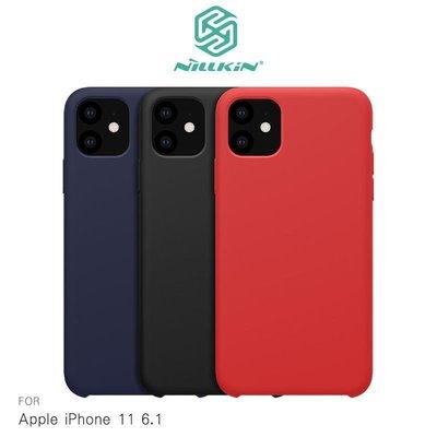 --庫米--NILLKIN Apple iPhone 11 6.1吋 感系列液態矽膠殼 背殼 鏡頭增高 手機殼 保護套