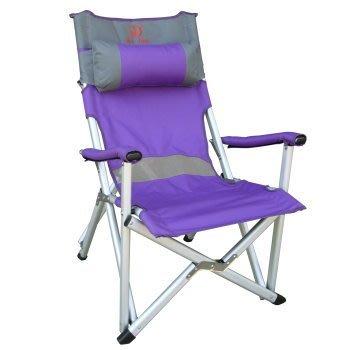 大營家購物網~DJ-6737 鋁合金巨川透氣休閒椅(附枕頭) 折疊椅