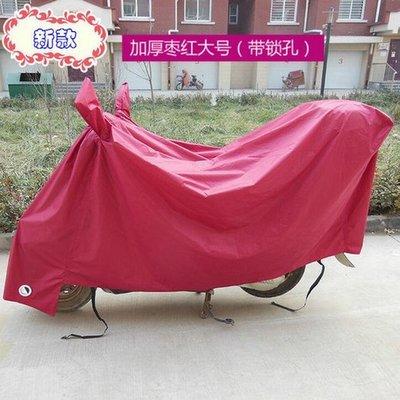 摩托車車罩電動電瓶踏板125車衣車套助力防曬防雨罩遮陽防塵套150