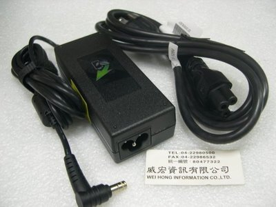 ACER Aspire 3810TZG 4810 4810T 19V 3.42A CULV 宏碁筆電 綠能充電器 電源線