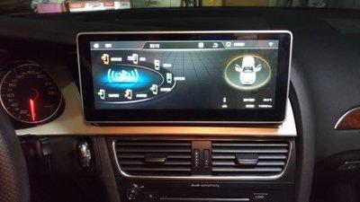 明耀汽車~AUDI A4 10.25吋 安卓專用機 音響 平板 手機互連